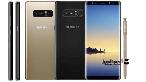 Harga Samsung Galaxy Note 8 Hdc ù ù ø øµù ø øª ù ù ø ø ù ù samsung galaxy note 8 â ø ø ø ø ù ø ù ø ø ù ø ù ù ø