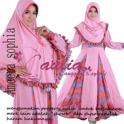 Ameera Pink ameera by aulia pink baju muslim gamis modern