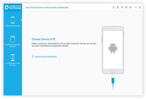 android recovery how to recover lost data files from android memory