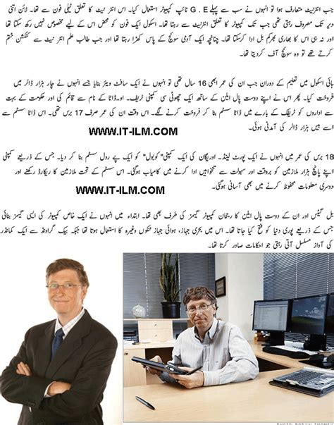 bill gates biography history it ilm com news entertainment tips health tips