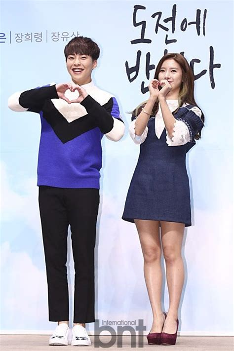film korea xiumin exo falling for challenge exo xiumin kim so eun kdrama