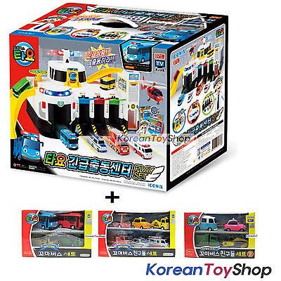 Sale Tayo The Special Set 2 garage playset on sale
