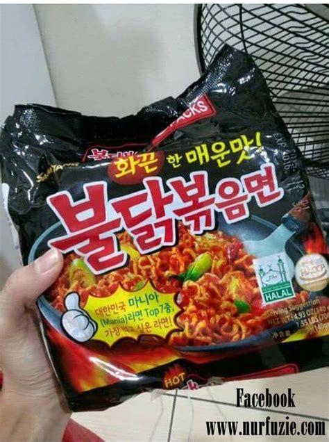 spicy ramen challenge tengah viral  malaysia nurfuziecom
