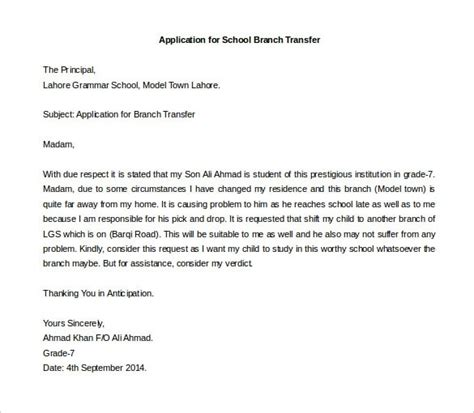 School Admission Request Letter To Principal sle letter requesting school transfer certificate cover