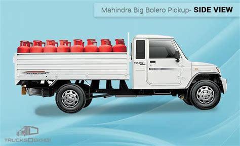 mahindra loading vehicle mahindra big bolero pik up price mileage specifications