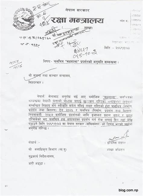 Agreement Letter In Nepali Nepali Army United We