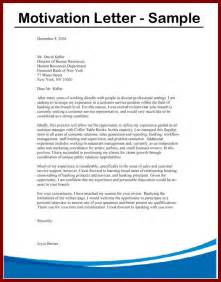 Motivation Letter Of Employment Motivation Letter