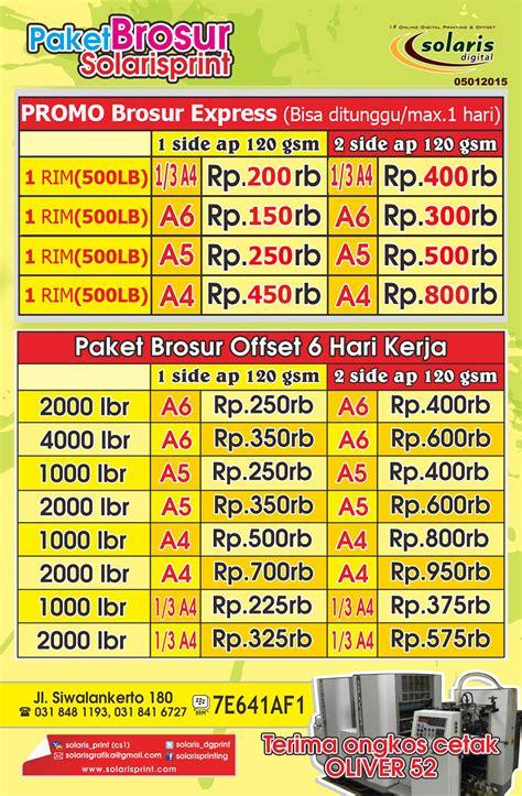 Custom Unicorn Terbaru Cetak Jakarta harga sticker vinyl 1 plano custom sticker