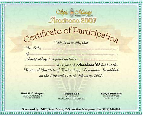 event design certification nitk the kiran kumar blog