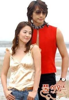 drama fans org index korean drama full house 2 korean drama episodes english sub online free