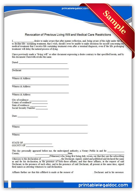create a free living will form legaltemplates free printable revocation of sustaining agreement form generic