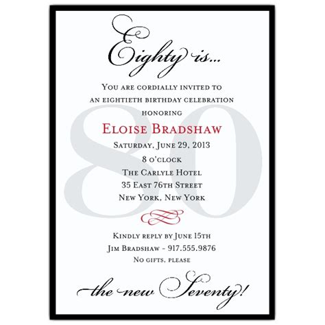 80th birthday invitation template classic 80th birthday milestone invitations paperstyle