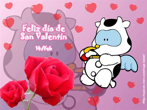 imagenes groseras san valentin feliz dia del amor y la amistad taringa