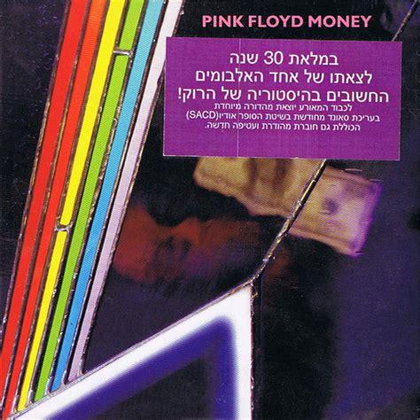 Promo G Ci G075 Pink pink floyd tobacco tin buy adddutyfree
