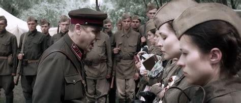 film romance et guerre film r 233 sistance de sergey mokritskiy 2015 dark side