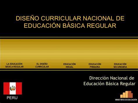diseo curricular nacional de educacion primaria 2015 labz dise 241 o curricular