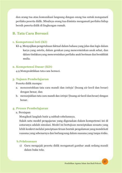 format buku penghubung orang tua dan guru buku guru agama islam kelas 1 sd mi k13