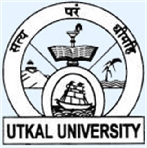 Mba In Utkal 2017 by 2016 Mba Admission Entrance Utkal Mba