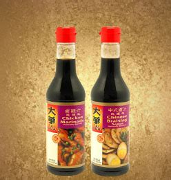 Singapore Bak Kut Teh Ready To Cook Sauce Kit hua food industries