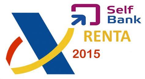 retenciones irpf 2015 y 2016 agencia tributaria modelo de certificado de retenciones 2015 de la agencia