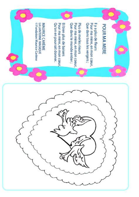 Coloriage Pour Lanniversaire De Son Papa L L L L L L L