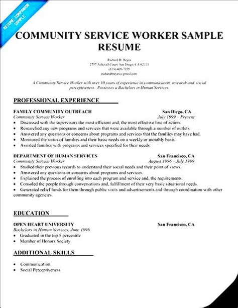 Human Services Sample Resume by Human Service Worker Resume Free Samples Examples