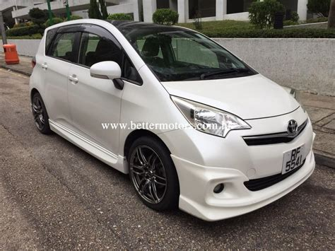 toyota company limited better motors company limited toyota ractis verso