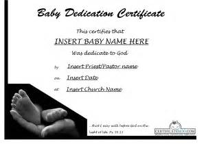 dedication template best photos of baby certificate template free printable