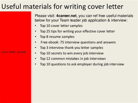 thank you letter to a team lead team leader cover letter