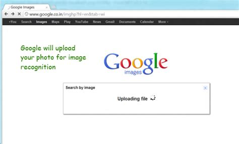 google images search upload photo find and identify location from photos images pictures