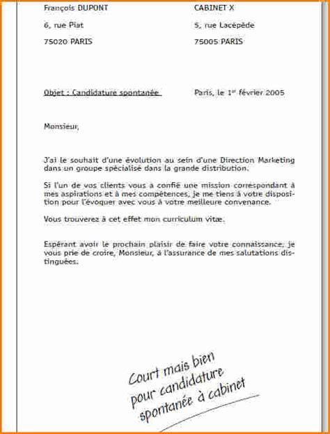 Modele De Cv Gestion Administration lettre de motivation administration degisco