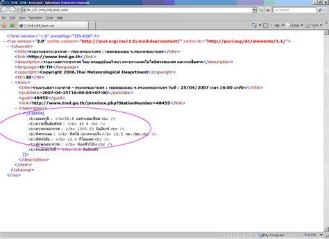 xml tutorial cdata can xml import module in the vip read cdata character