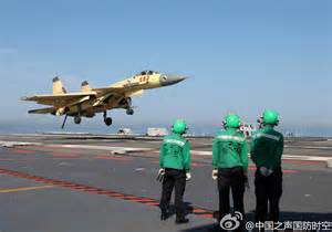 Chinese J-15 Flying Shark Carrier Borne Fighter Jet Continuous Flight ... J 15