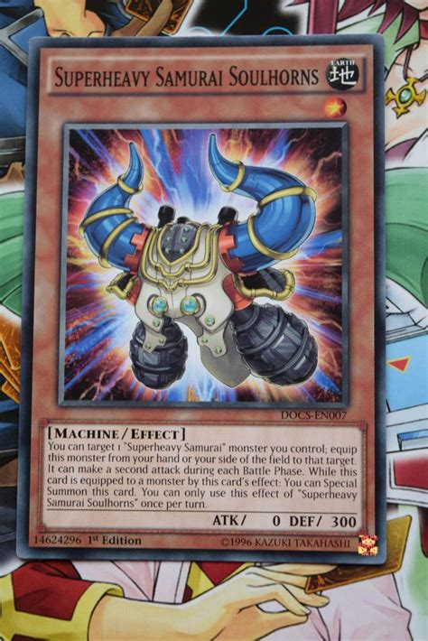 printable yugioh cards yugioh dimension of chaos docs short print and 3 card