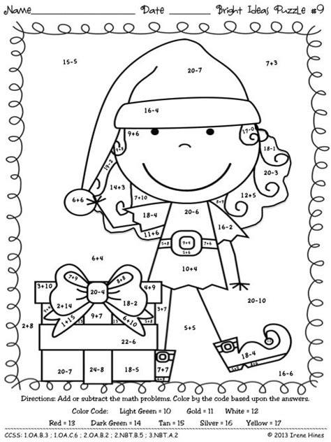 coloring pages math christmas christmas math coloring worksheets christmas coloring