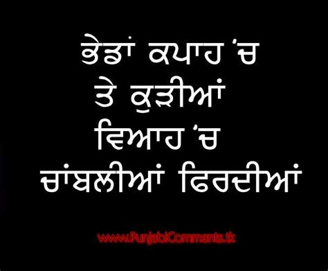 wallpaper cool status punjabi graphics and punjabi photos 02 01 2012 03 01 2012