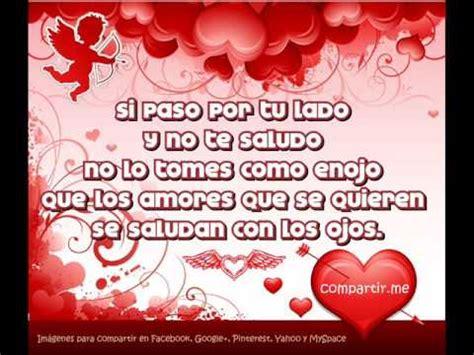 imagenes de amor imposible animadas tarjetas de amor para enviar youtube