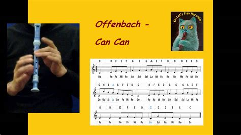 tutorial video recorder offenbach can can recorder tutorial youtube