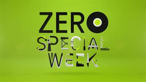 news zero news zero specialweek 2013 title cryptomeria