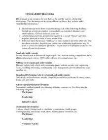 Scholarship Resume Outline Job Resume Sample Sample Resume Scholarship Application