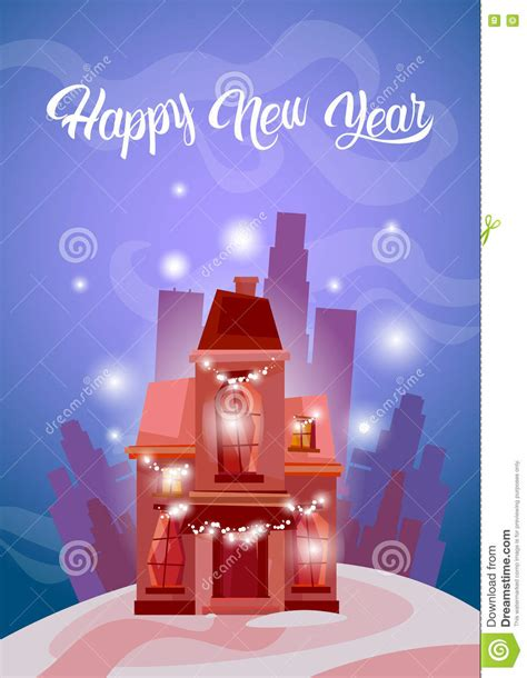 house happy house happy new year 28 images happy new year 2017 card with a wooden house stock
