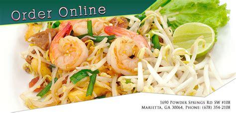 house of lu marietta ga house of lu iii order online marietta ga 30064 chinese