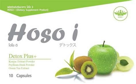 Compare Detox Thailand by Hoso I Detox Plus Thailand Best Selling Products