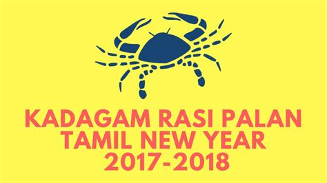 new year 2017 predictions kadagam cancer tamil new year 2017 yearly predictions