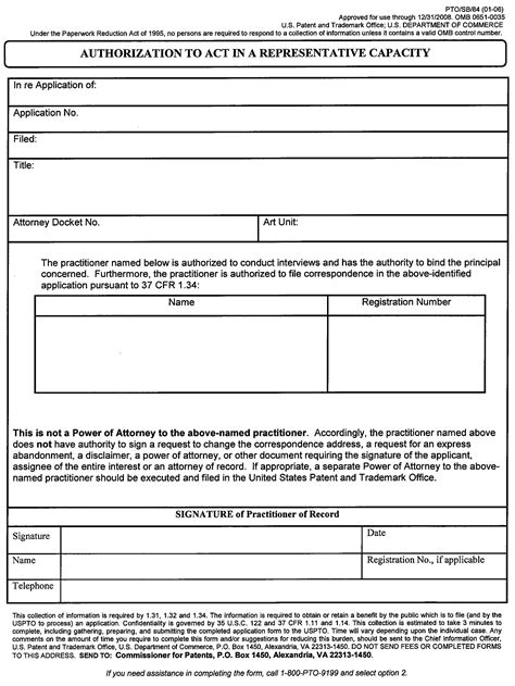design application mpep chapter 400 representative of applicant or owner fpo