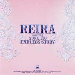 yuna ito endless story lyrics srcl 5957 endless story reira starring yuna ito vgmdb