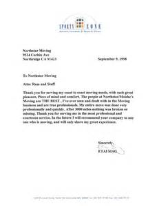 Reference Letter For Sports Student Recommendation Letter From Sports Zone