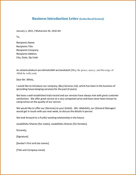 Cover Letter For Introduction Of Business Introduction Business Letter Lease Template