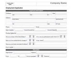 Simple Application Template basic application basic application form