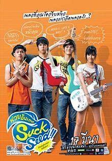 film terbaik nattasha nauljam 10 film thailand terbaik dan terpopuler terbaru info akurat